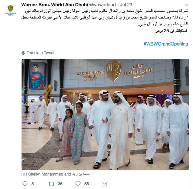 Warner Bros World Abu Dhabi tweet