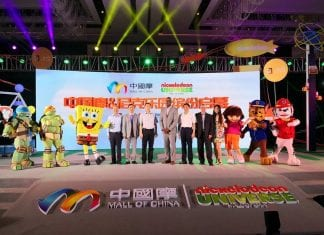 signing ceremony in chongqing VIACOM jiayuan china creative group 555 mall of china
