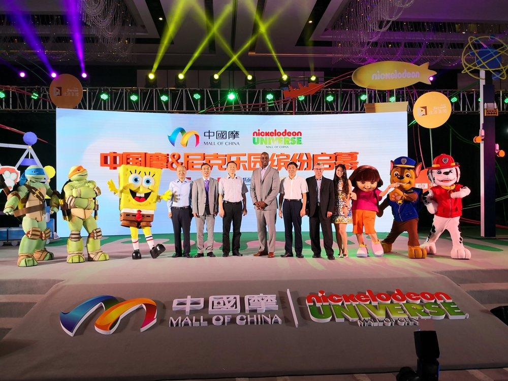 signing ceremony in chongqing VIACOM jiayuan china creative group 555 mall of china