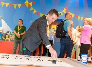 nick varney merlin entertainments ceo at lego discovery cetre in shanghai