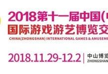 Games and Amusement Fair 2018 Logo