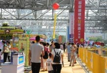 Games and Amusement Fair Exhibit Floor