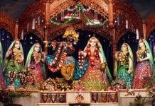 krishnaland Mayapur