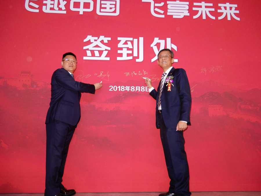 brogent CEO C.H. Ouyang and FlyOver China CEO Wu Zheng