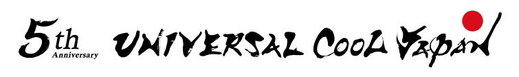 Universal Cool Japan Logo