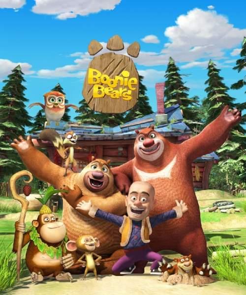 boonie bears fantawild