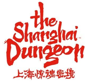 shanghai dungeon merlin entertainments