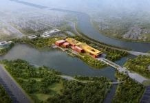 Palace Museum expansion plans