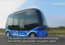 baidu self driving minibus