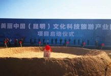 Fantawild's 25th theme park begins construction in Kunming