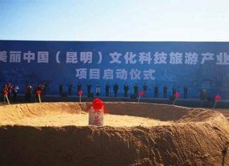 Fantawild-Yunnan-Theme-Park-Begins-Construction_Kunming