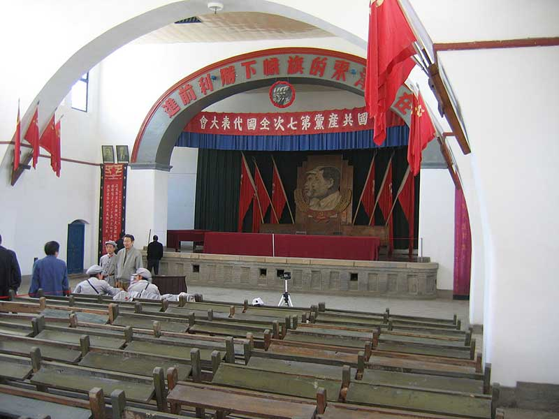 Yanan Shaanxi meeting hall, an example of Red Tourism