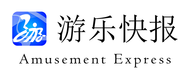 Amusement Express Logo