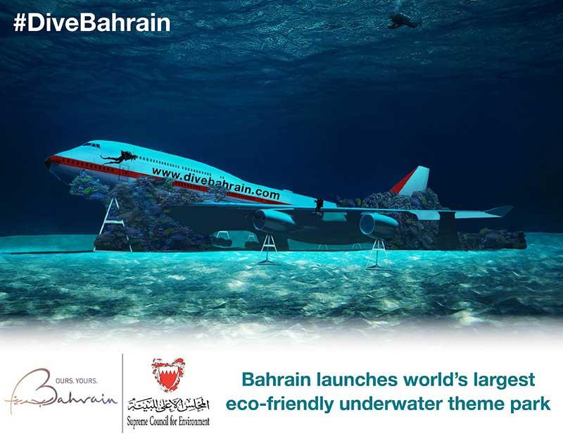 bahrain underwater theme park