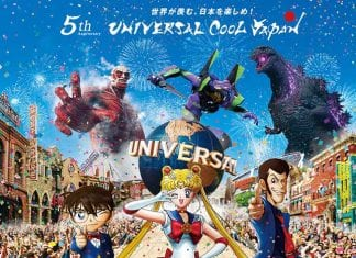 Universal Studios Japan - Cool Japan attractions