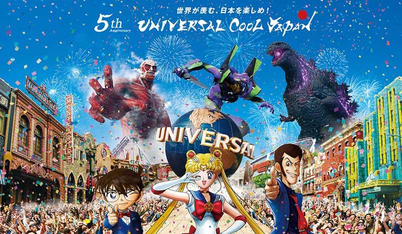 Universal Studios Japan - Cool Japan attractions