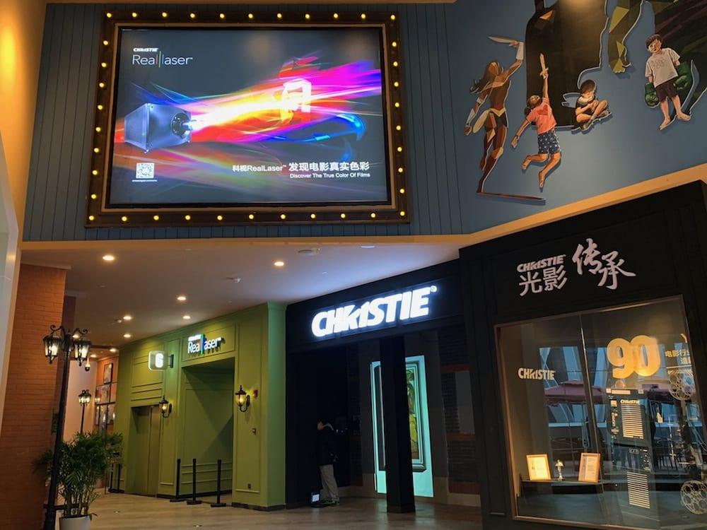 Huayi-Brothers-Cinema-Shanghai_Christie-5