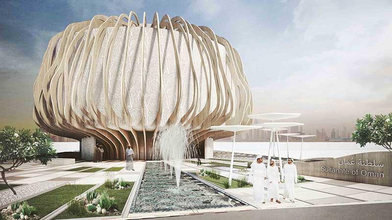 Expo2020 Dubai Oman Pavilion
