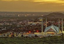 King Faisal Mosque Islamabad Rawalpindi