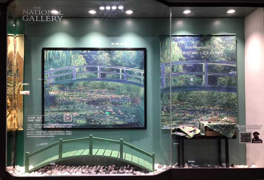 National Gallery Shanghai Metro Claude Monet exhibition