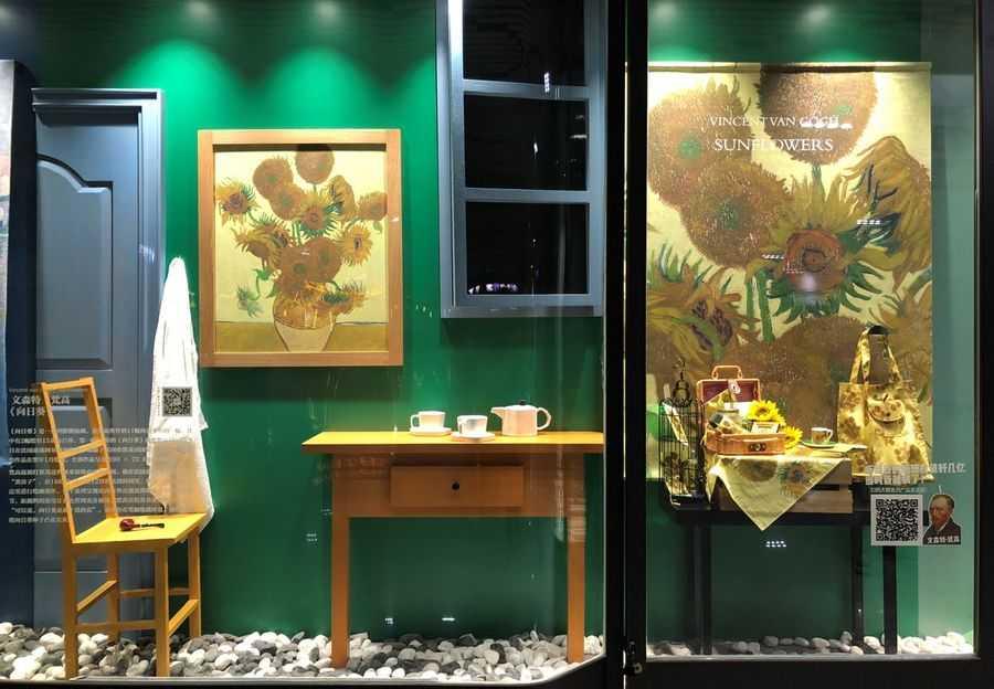 National Gallery Shanghai Metro Vincent Van Gogh exhibition