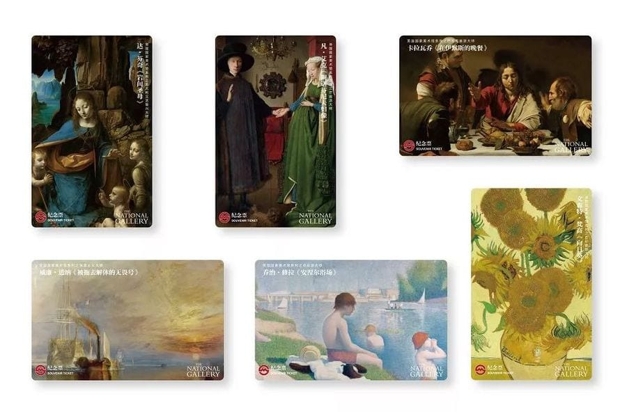 The National Gallery Master Series Shanghai Metro Card selection