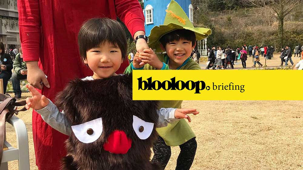 blooloop briefing attractions news moomin valley theme park