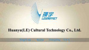 Huanyu Cultural Technology Company Overview
