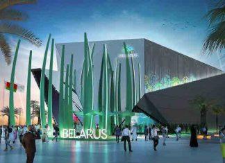 belarus pavilion dubai expo 2020