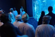 AAT at Oman Aquarium
