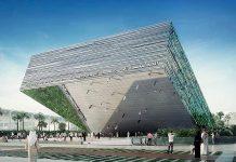 saudi arabia dubai expo 2020 pavilion