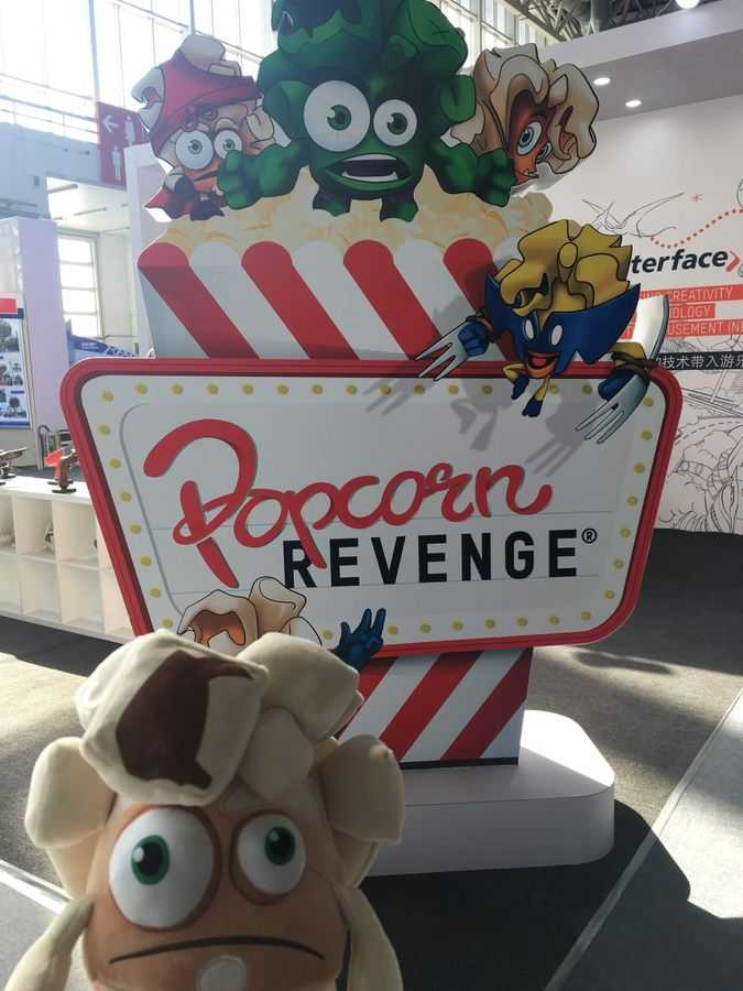 CAE Beijing 2019 Alterface Popcorn Revenge