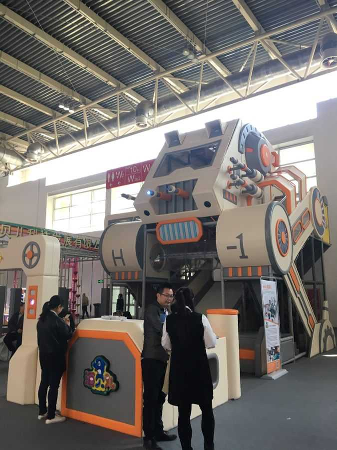 CAE Beijing 2019 Star Wars Walker playground