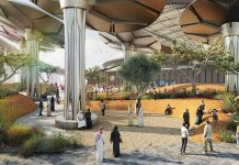 Dubai Expo 2020 reveals Sustainability Pavilion's thematic experience