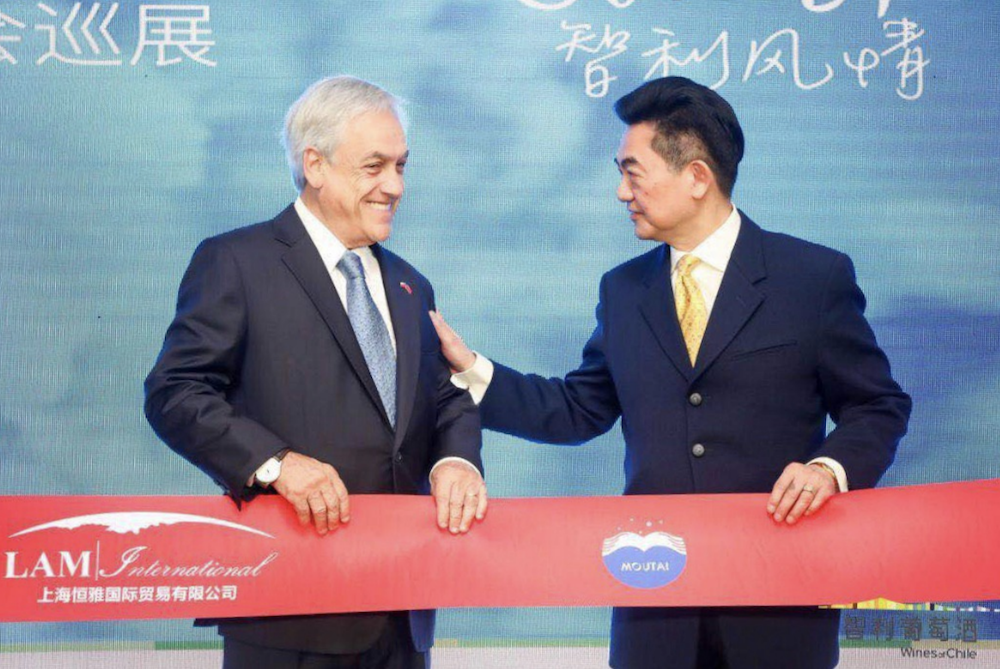 President Peñera of Chile with Lam Yau Sun of Lam International at the ribbon cutting ceremony