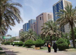 al aziziyah saudi arabia