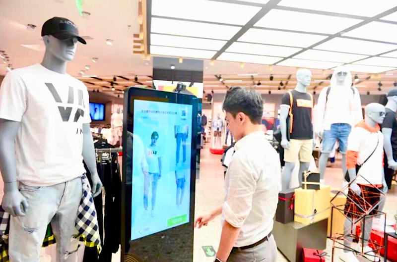 tencent wanda smart mall