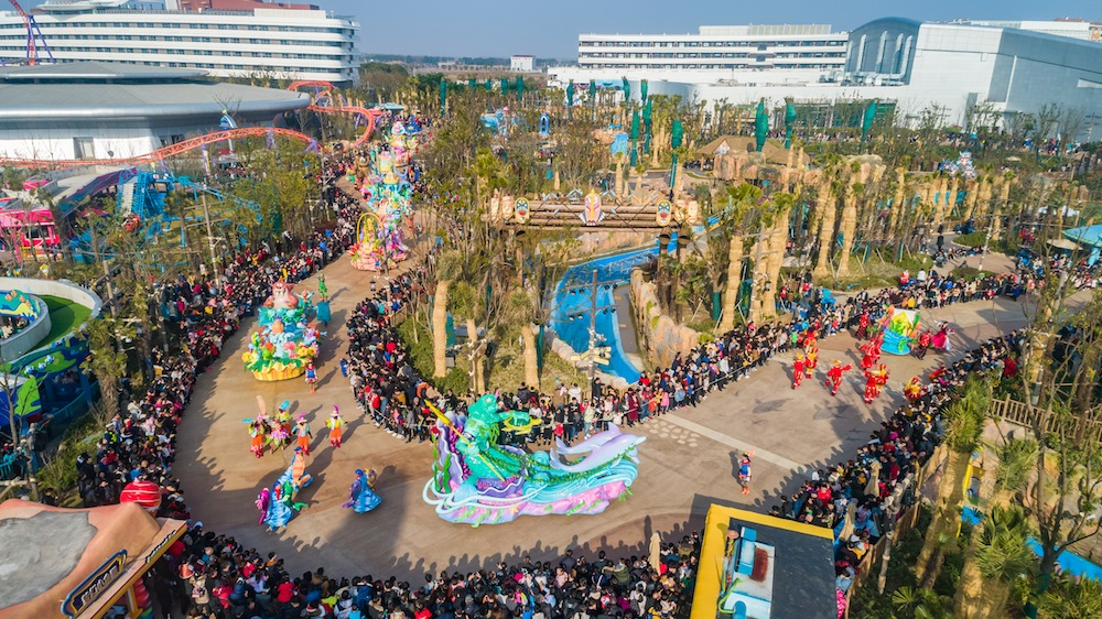 Shanghai Haichang Ocean Park will host the Expo's Opening Reception on Wednesday night (June 12)