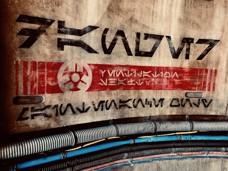 Millennium Falcon: Smugglers Run exit