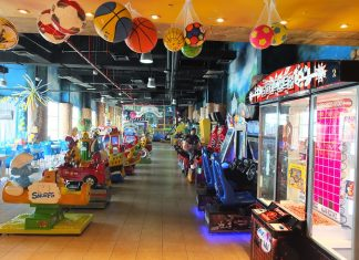 Farah-Fun-Day-FEC-arcade-Qatar