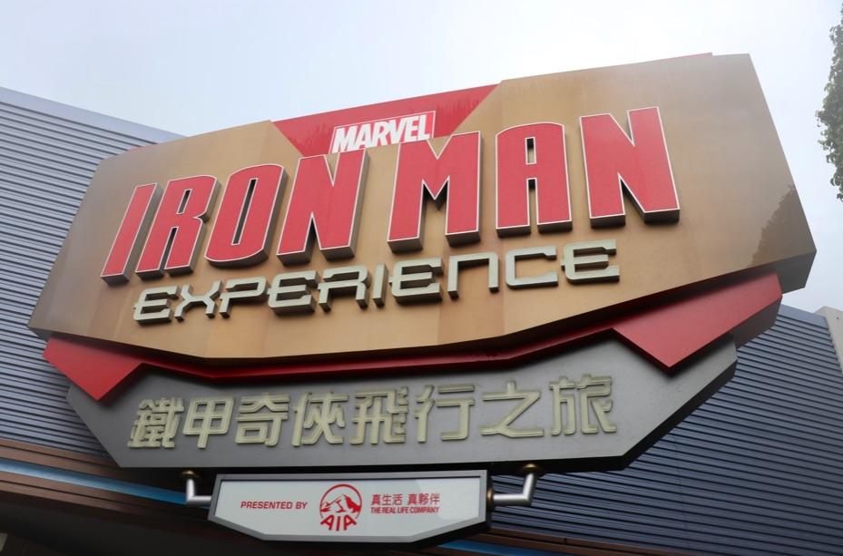 brand storytelling Iron Man experience Hong Kong