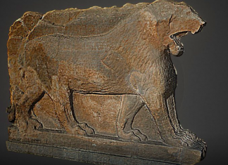 lion of mosul google arts culture