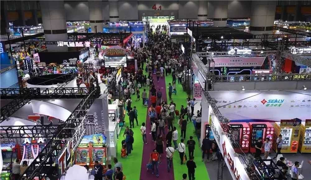 Asia Amusement and Attractions Expo AAA