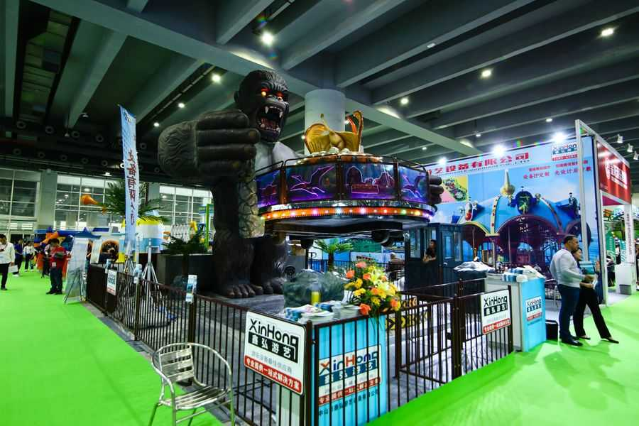 AAA 2019 King Kong ride