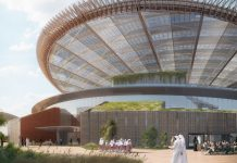 Entrance at Expo 2020 Dubai which has now been postponed to 2021