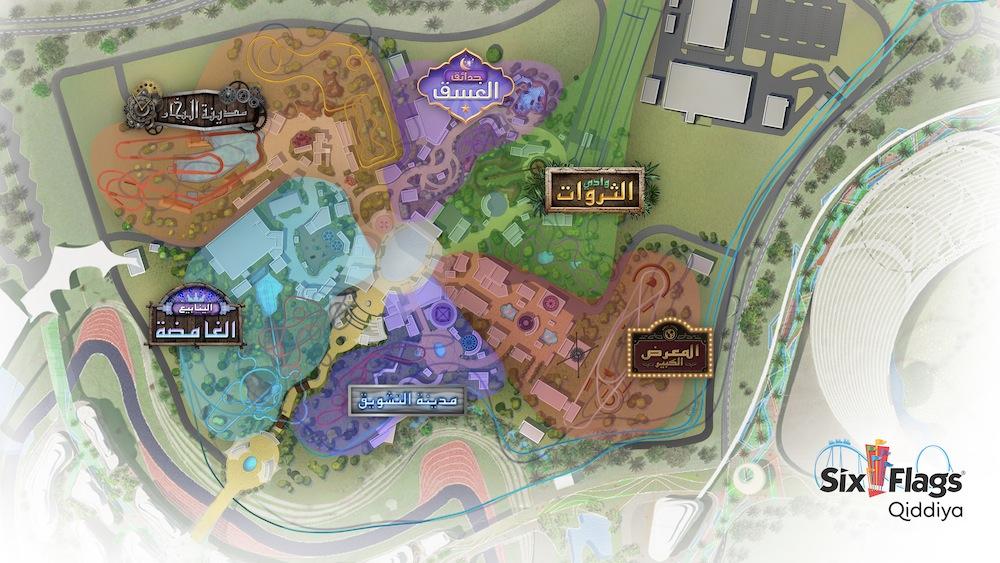 Six Flags Qiddiya map Arabic