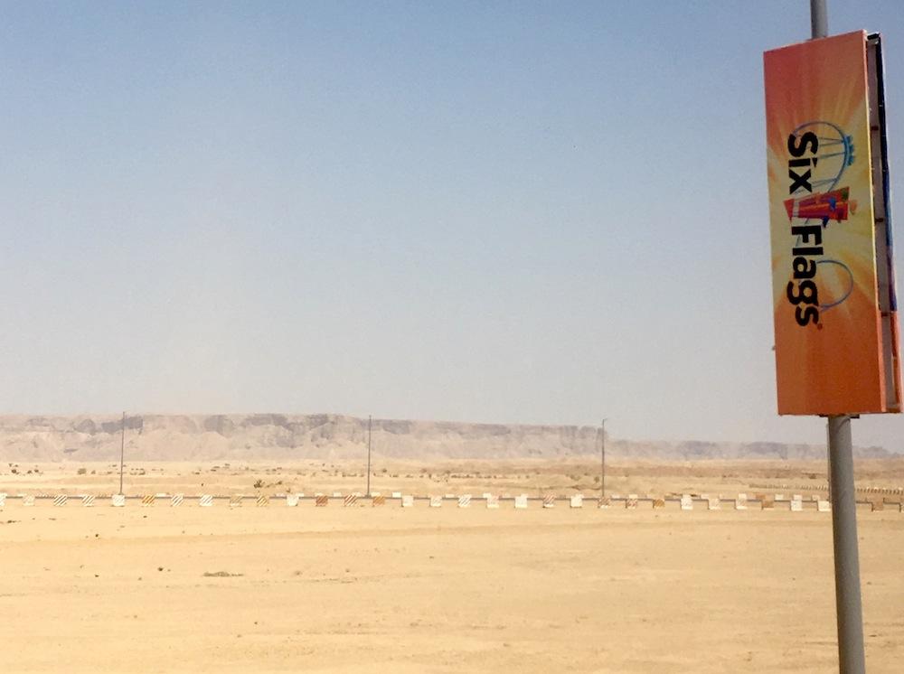 Six Flags Qiddiya - coming soon