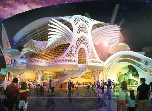 nFusion Companies of Nassal Doha Oasis Theme Park Entrance