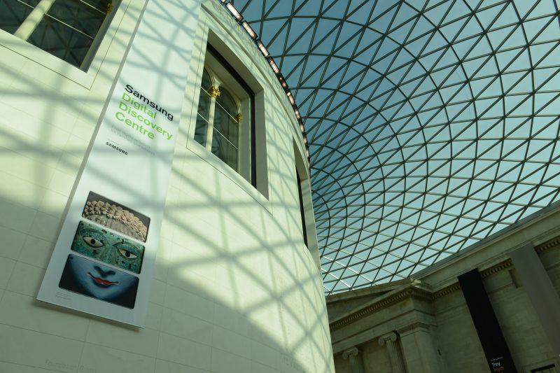 samsung digital discovery centre british museum