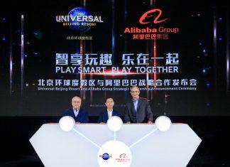 universal beijing alibaba